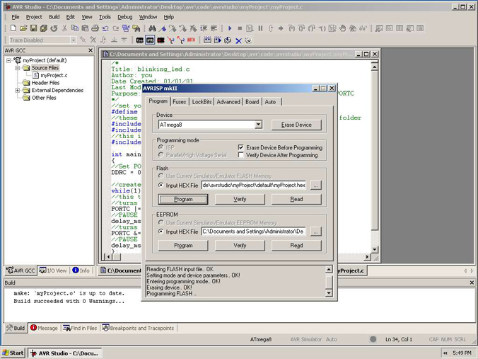 Compile C Program In Dos Full Version Free Software